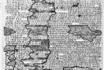 Rawlinson's drawing of part of the cuneiform inscription at Bisitun
