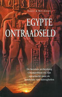 The Keys of Egypt - Netherlands jacket